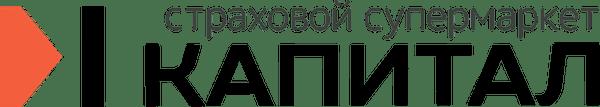 Брогер Капита лого