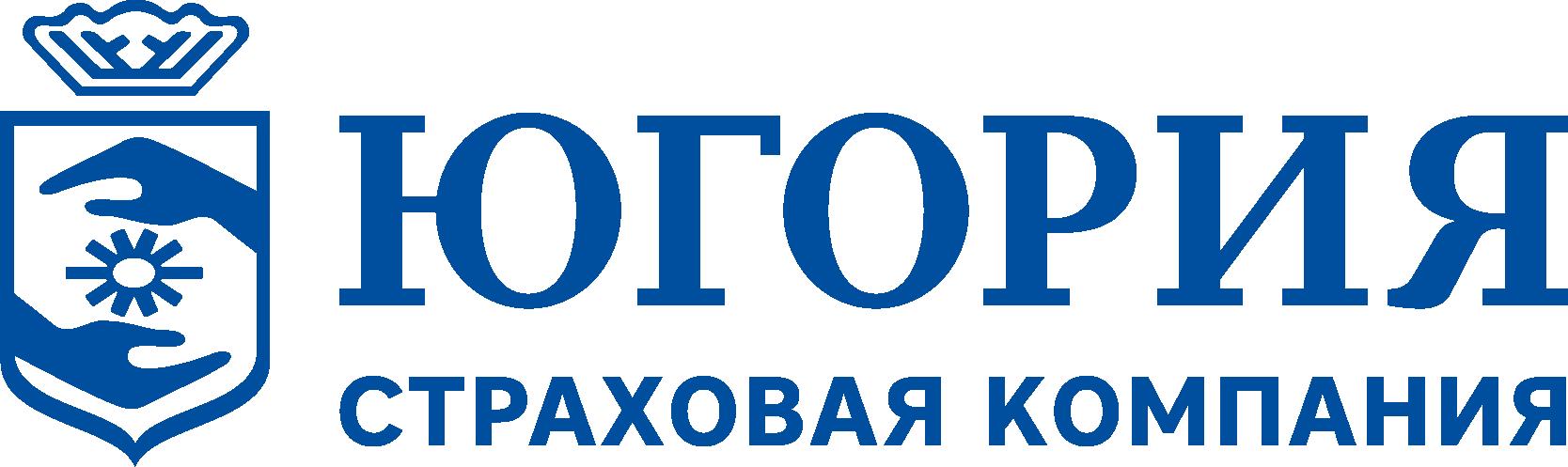 Цветной логотип АО «ГСК «Югория»