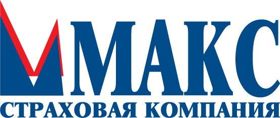 Цветной логотип СК «МАКС»
