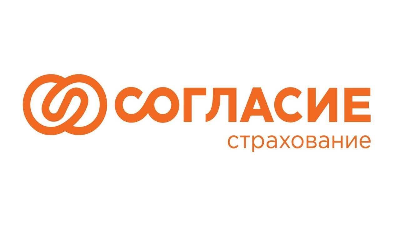 Цветной логотип ООО «Страховая Компания «Согласие»