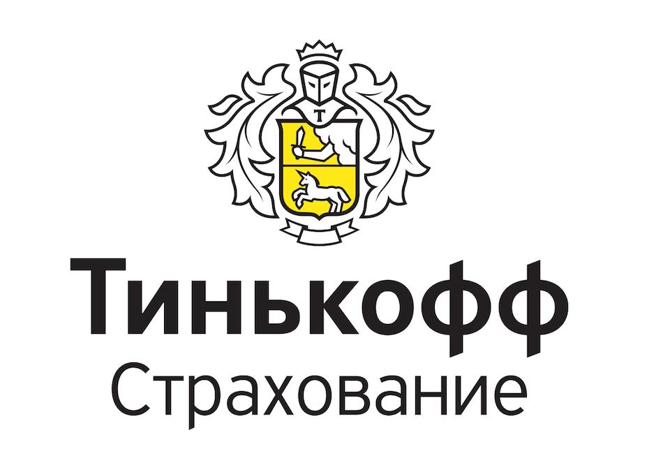 Цветной логотип АО «Тинькофф Страхование»