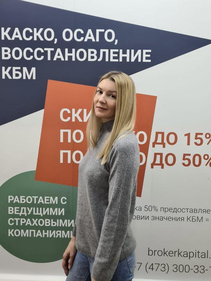 Фото сотрудника Юлия Куприна